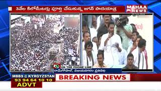 Nothing Will Happen With TDP Party  Says YS Jagan