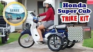 Honda Super Cub Trike Kit / Side Wheel Kit with Rear Cargo Basket ล้อกันล้ม รถสามล้อ(หลัง)