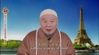 Diễn Văn Bế Mạc Đại Hội Hoà Bình Quốc Tế UNESCO, Ân Sư Tịnh Không, 19- 9- 2018