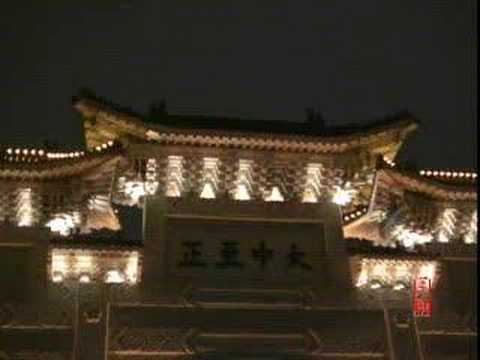 TPE_Main Gate CKS Memorial Hall Taipei Video
