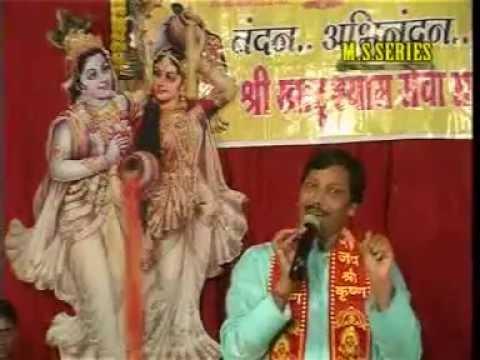 Bhagat ke vash me hai bhagwan by Dwarka Mantri (ladu gopal)....