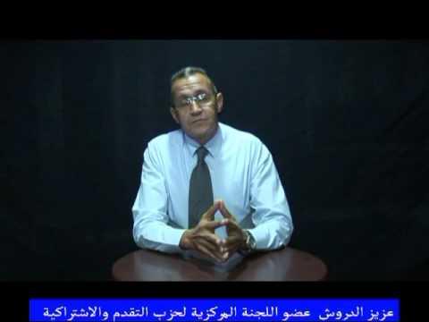 الدروش نبيل بن عبد الله فاشل وعليه بالرحيل