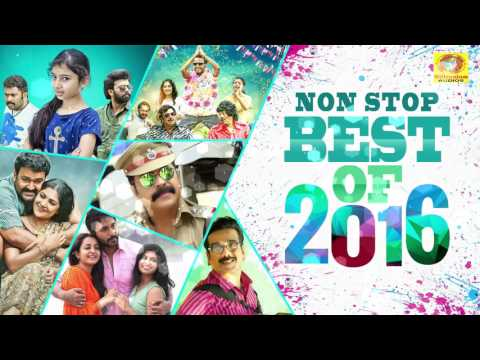 BEST OF 2016 | Non-Stop Malayalam Film Songs Of 2016 | Romantic Malayalam Film Songs
