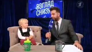 Виталик Олечкин. Сборник. Взгляд снизу
