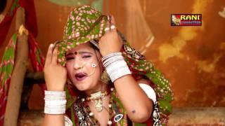 Dev ji ne khma gani rajasthani songs || राणी रंगीली का सुपरहिट्स डांस ॥ Rani Rangili ||