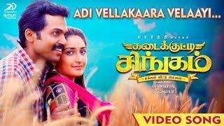 Kadaikutty Singam - Adivellakkaara Velaayi Video