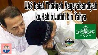 Subhanallah..!! Habib Luthfi Panggil UAS Syekh Abdul Somad & membaiatnya Thoriqoh Naqsyabandiyah