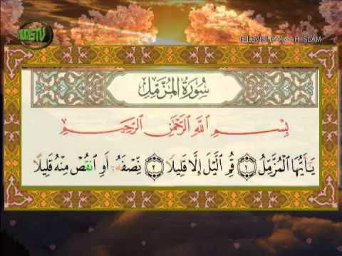 Murotal Al Qur'an Juz 29 - Qari Mekah (syaikh As Sudais Dan Syaikh Syuraim) video