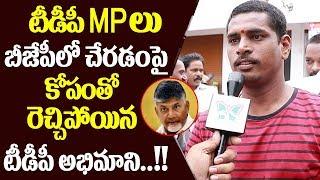 AP Public Shocking Comments On TDP Rajya Sabha Members | Myra Media
