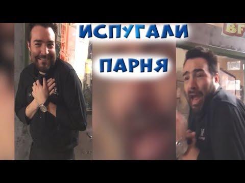 Напугали парня | ЛУЧШИЕ ПРИКОЛЫ 18+ 2017 ОКТЯБРЬ | Лучшая Подборка Приколов #129