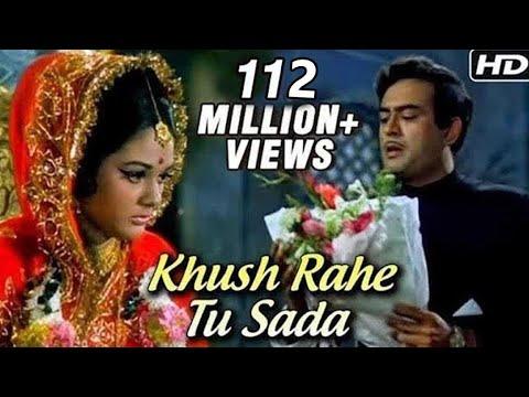 Khush Rahe Tu Sada - Sanjeev Kumar  Shatrughan Sinha & Alka -...