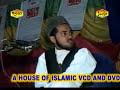 Bayans Sunnat E Rasool Part_2 Maulana Jarjis Siraji image