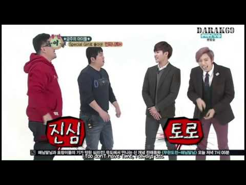 [ENG SUB] FULL: Weekly Idol (Infinite H)