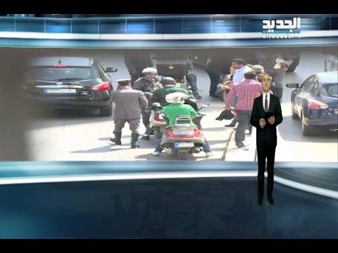 نشرة الاخبار المسائية 21-04-2015