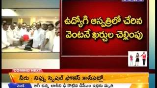 T Government issue Health Cards for Employees -Mahaanews