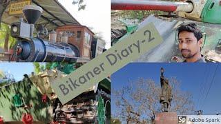 #Bikaner #Bikanervlog #Bikanerbeauty Bikaner ( Pakistani captured Tank , Children Park, Toy Train)