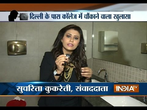 Spy Camera Found Inside Girls Hostel Bathroom In Noida - India Tv video