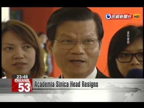 Academia Sinica Head Resigns