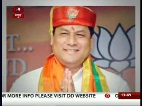 Political career of Sarbanand  Sonowal