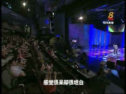 Cai Ming You 8 2009-12-26 204743.mpg video