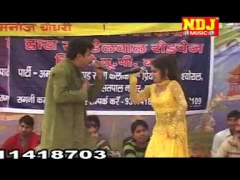 Haryanvi Ragni Ranga Rang Program Amit Chaudhary By Ndj Music Jija Ghana Satave 09 video
