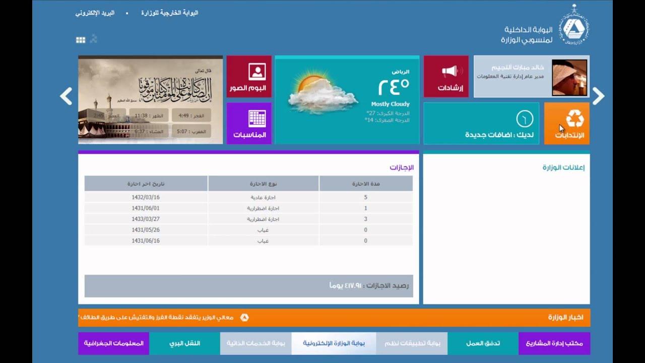 Self Service Website Design