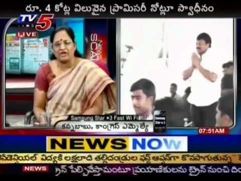 Debate On 'IT Raids On Chiranjeevi Son-in-Law House'(TV5)-Part04