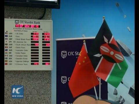 Kenyan bank avails Chinese yuan to boost China-Kenya trade