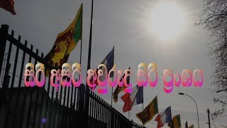 Sinhala Hindu new year festival Sri Lanka Paris Buddhist temple in france 2018