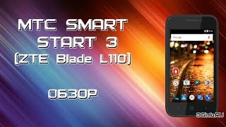 МТС Smart Start 3. Обзор