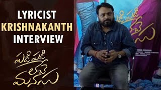 Lyricist Krishna Kanth Interview about Padi Padi Leche Manasu | Sharwanand, Sai Pallavi | Vishal