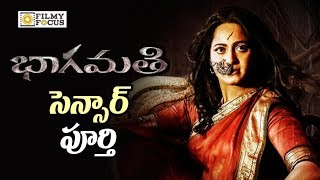Bhagmati Movie Censor Review || Anushka, Unni Mukundan