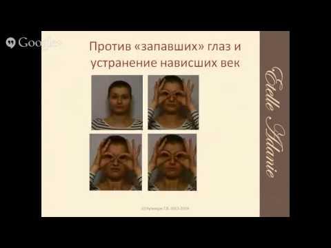 Вебинар Этель Аданье. 20 мая 20114