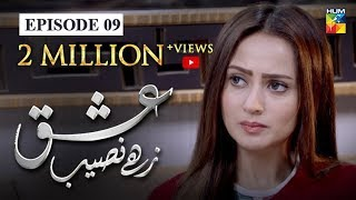 Ishq Zahe Naseeb Episode #09 HUM TV Drama 16 August 2019