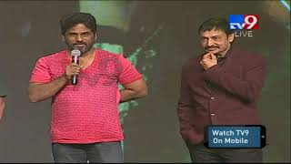 TNR Speech at Mental Madhilo Movie Pre Release Event || TV9