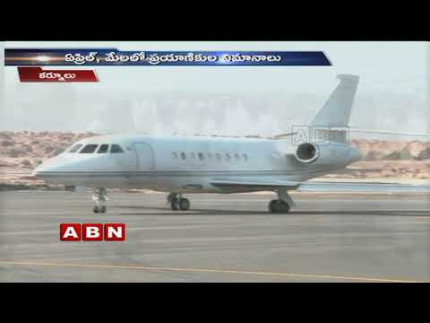CM Chandrababu Naidu To Inaugurate Orvakal Greenfield Airport And Solar Park In Kurnool Today