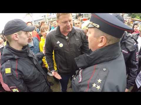 митинг 12 июня Калининград,потасовка с полицией