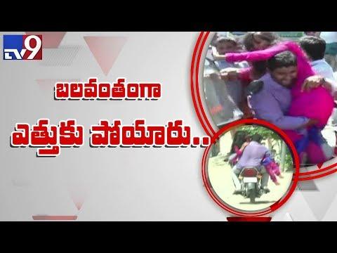 ప్రేమ జంటపై బంధువుల దాడి    Girl marries lover, kidnapped by parents in Nizamabad - TV9 thumbnail