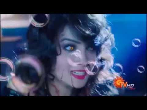 Nagini Hd Tamil Song