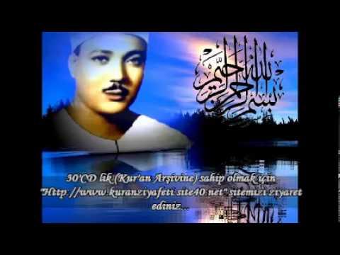 Abdulbasit Abdussamed Feth 27-29,�ems,Duha,�n�irah Suresi 1977 Katar Nadir