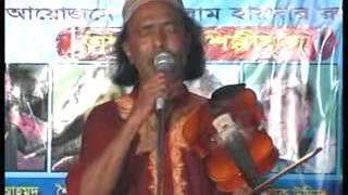 Amar Ai Poriyad... Singer : Baul Juwel Ahmod Liryx : Baul Somrat Amir Uddin Ahmed