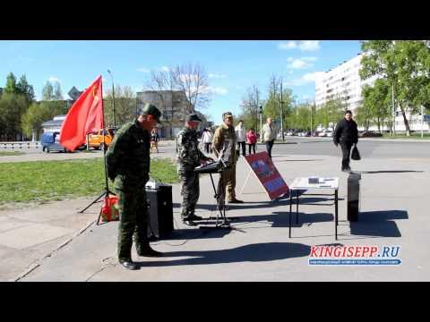 Военные, армейские песни - Боевое братство