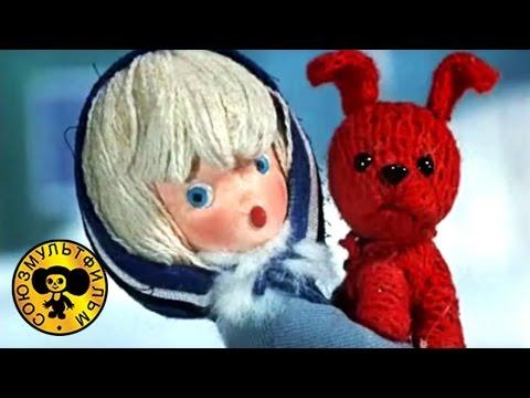 Варежка | Советский мультфильм для детей про собак