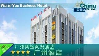 Warm Yes Business Hotel - Guangzhou Hotels, China
