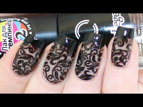 Negative Space Stamping Nail Art