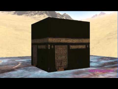The Kaaba in the apocryphal books بناء الكعبة في كتب النصارى أبوكريفا