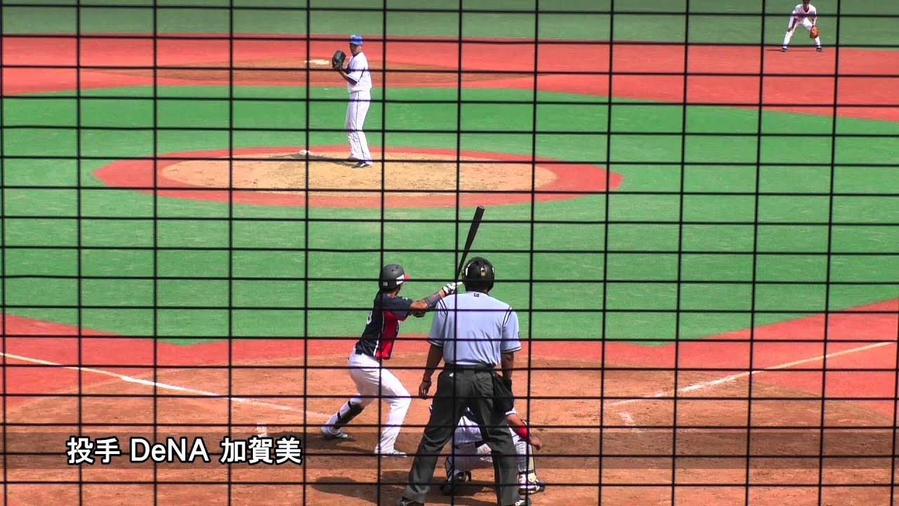 増田大輝の画像 p1_34
