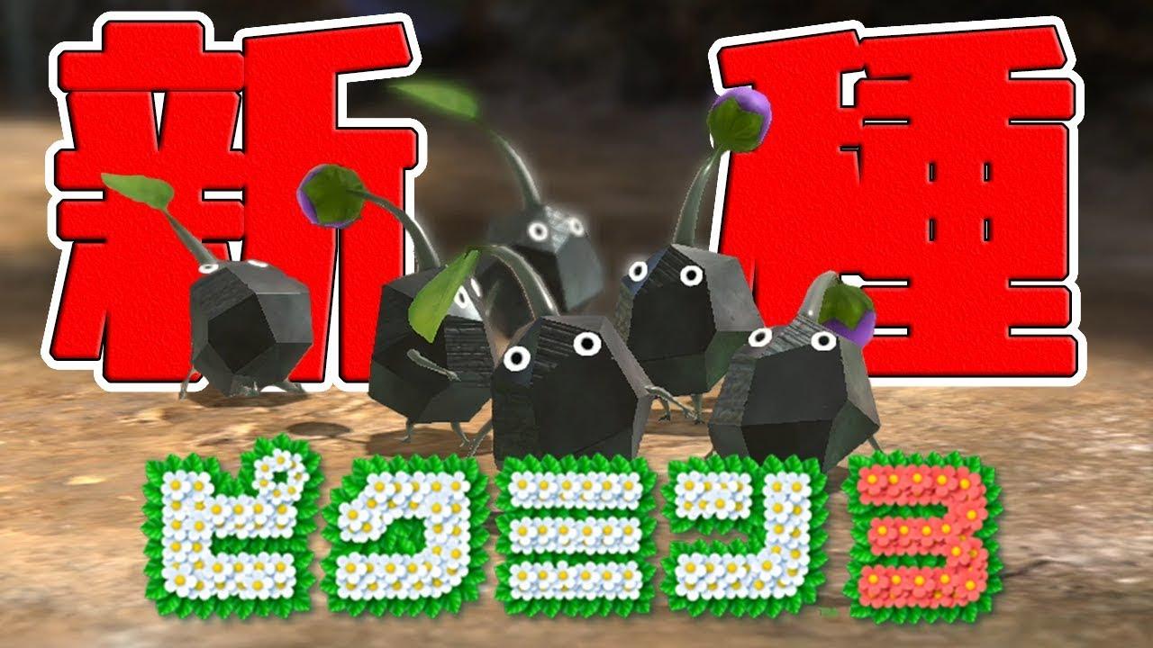 ピクミン (ゲームキャラクター)の画像 p1_14