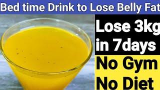 தூக்கத்தில் உடல் எடையை குறைக்க வேண்டுமா? Bed time Drink to Lose Weight Tamil/WeightLoss Drink Tamil