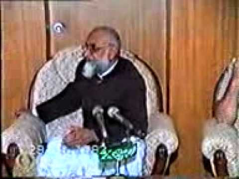 Sardar Muhammad Abdul Qayyum Khan video